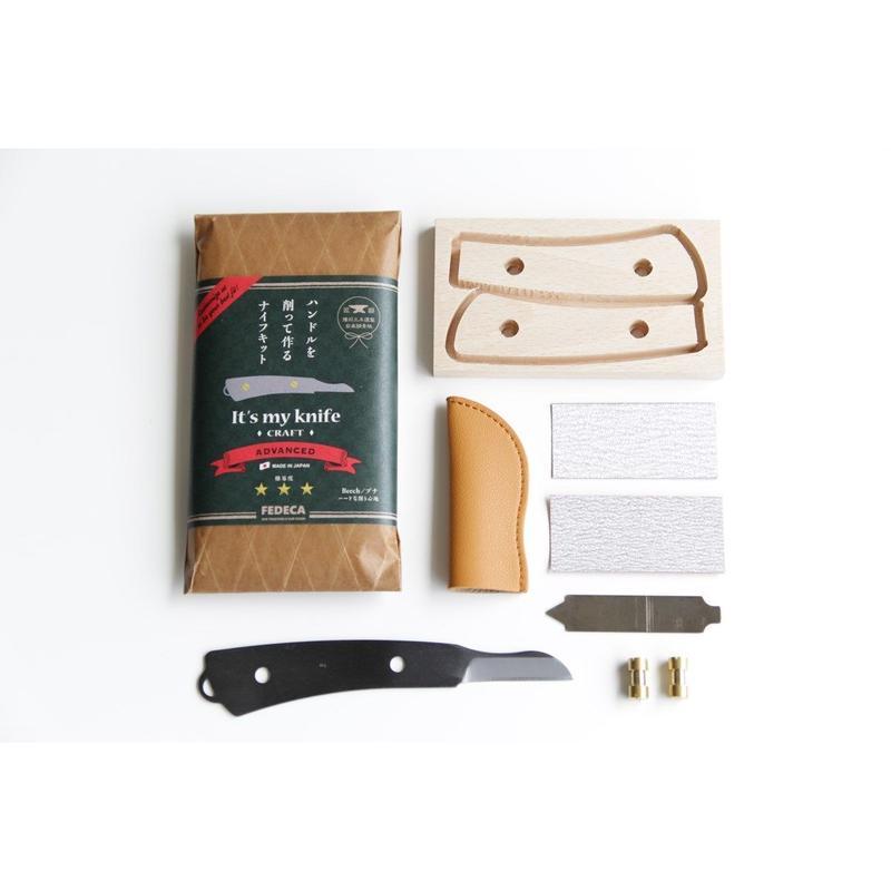 FEDECA It's my Knife craft Advanced