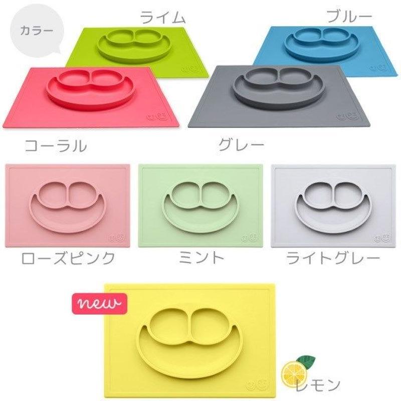 ezpz(イージーピージー) Happy Mat(ハッピーマット)