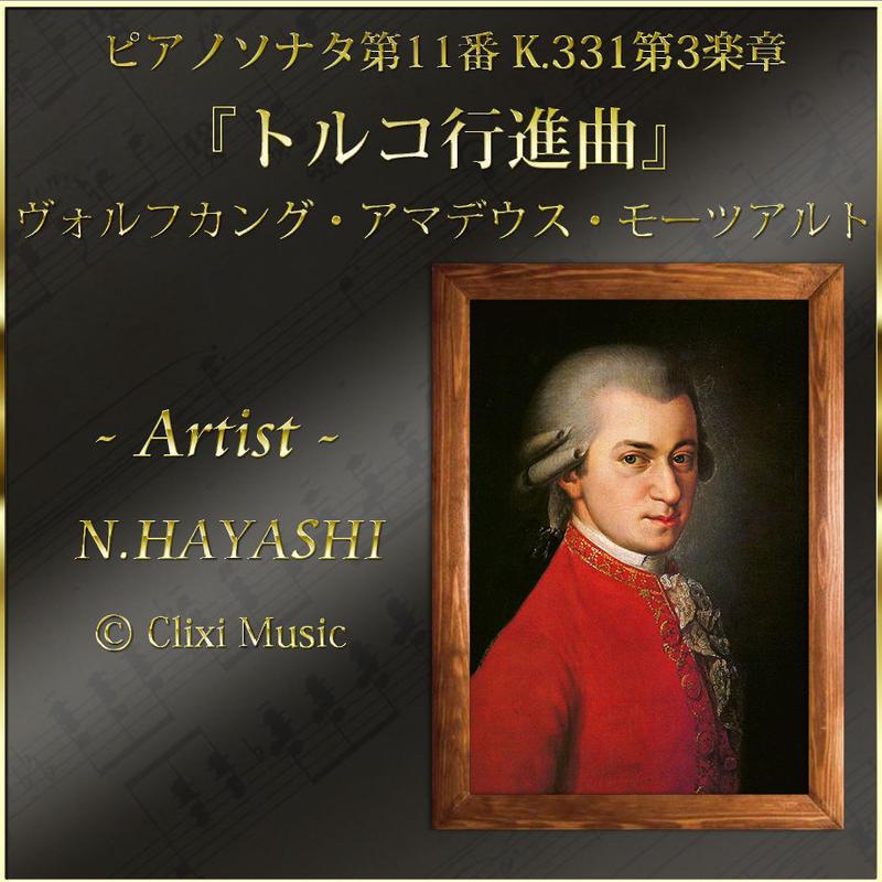 【MP3】モーツアルト_トルコ行進曲