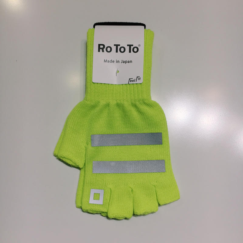 REFLECTIVE SAFETY GLOVE 【ROTOTO】
