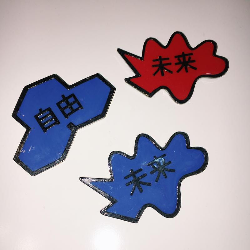 Pins/ピンバッジ 【BRUNABOINNE】