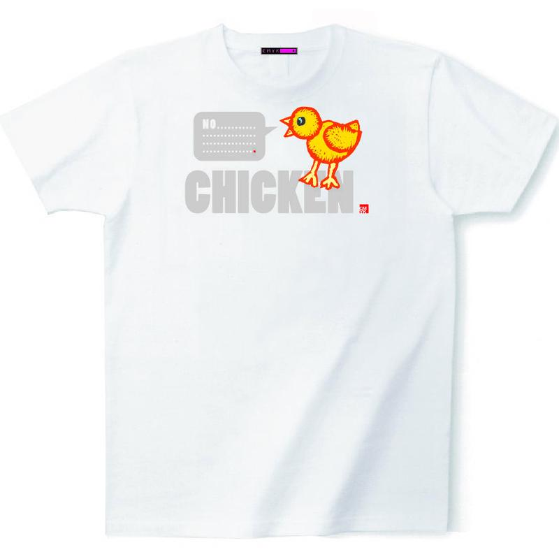 CMYK:LIMITED LINE T 2016 FEBRUARY『CHICKEN?』