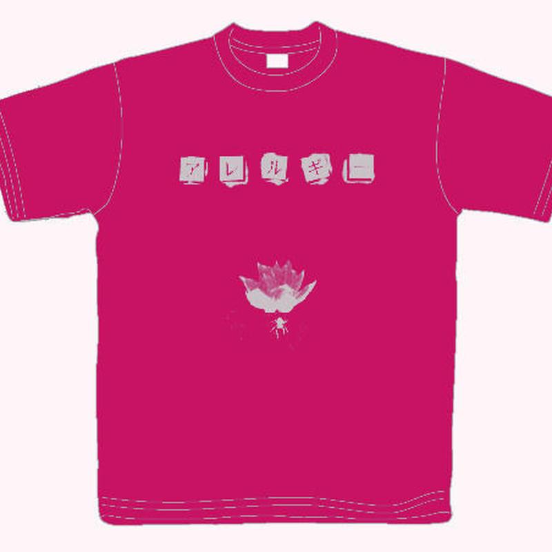 アレルギー 蓮蜘蛛 T-shirt (Tropical pink)size:S