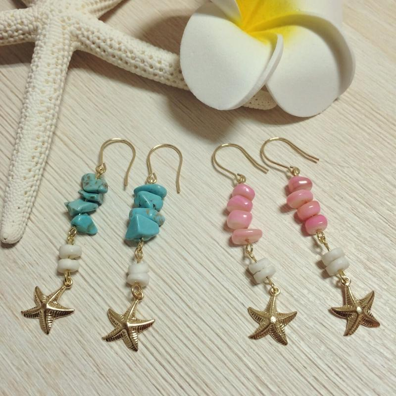14kgf turquoise & pink shell  starfish pierce