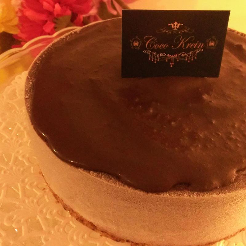 Manhattan chocolate ice cake