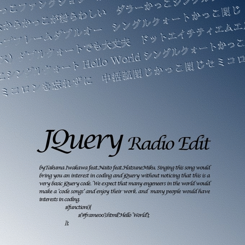 [VOCALOID song] JQuery (Radio Edit) [Vocal - Hatsune Miku]