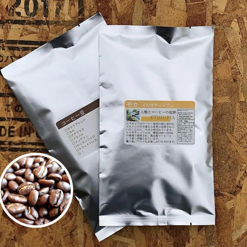 モカコーヒー豆イリガチャフ200g(Ethiopia Yirgacheffe) 【メール便】