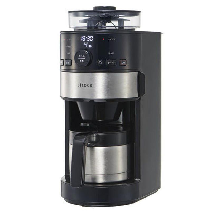 シロカコーン式全自動コーヒーメーカー&コーヒー豆定期便