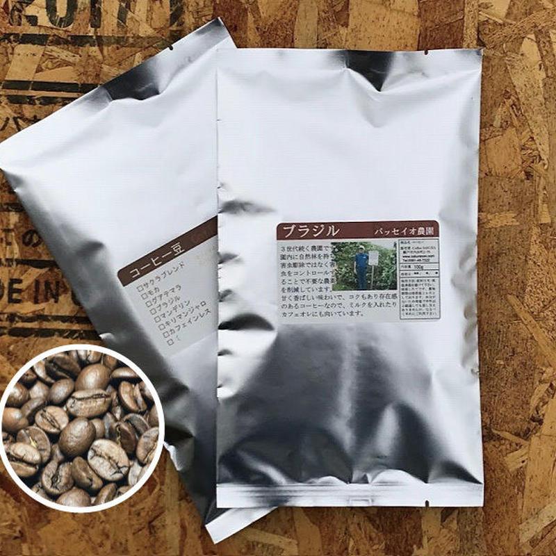 ブラジルコーヒー豆パッセイオ農園200g (Blazilian coffee beans Passeio)【メール便】