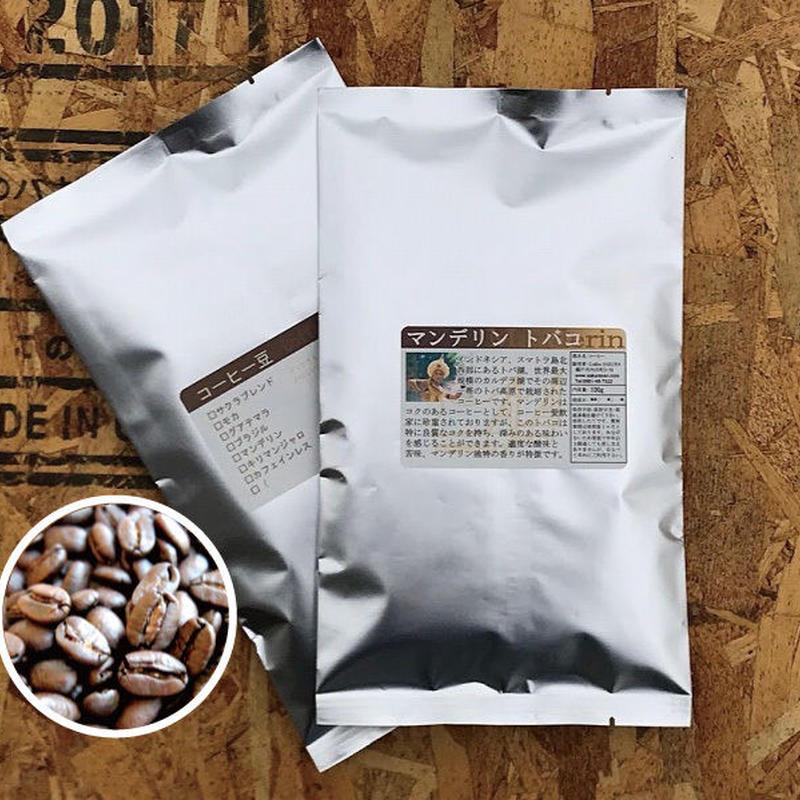 マンデリンコーヒー豆200g(Indonesia coffee beans Mandheling Sumatra) 【メール便】