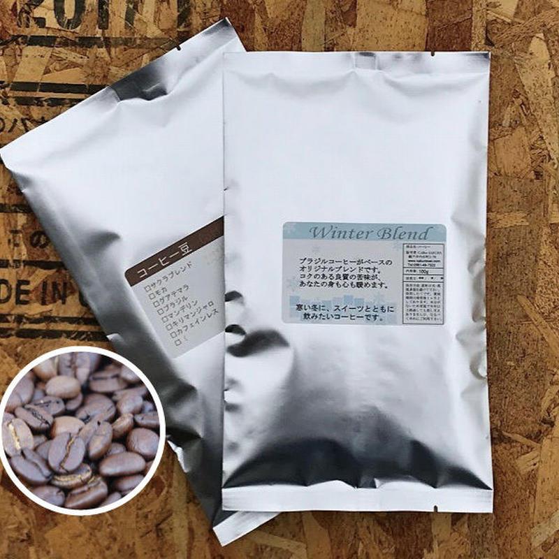 コーヒー豆 ウインターブレンド200g(Original blend coffee beans)【メール便】