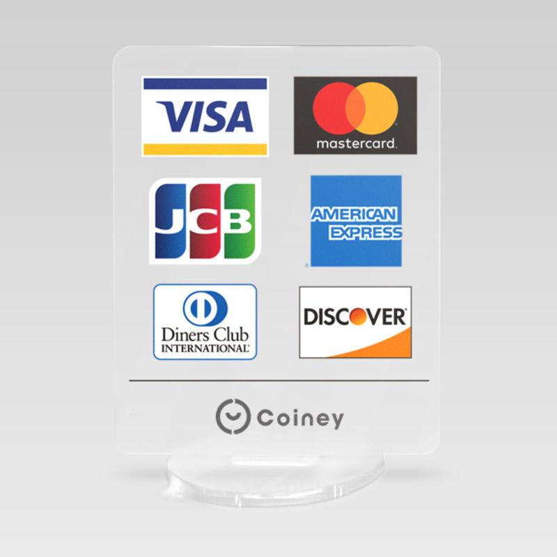 【Coiney加盟店さま限定】アクリルスタンドPOP - 全カードブランド
