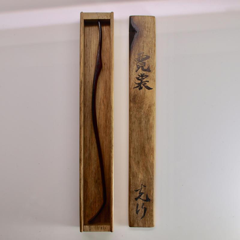 黒柿の茶杓 銘「霓裳」