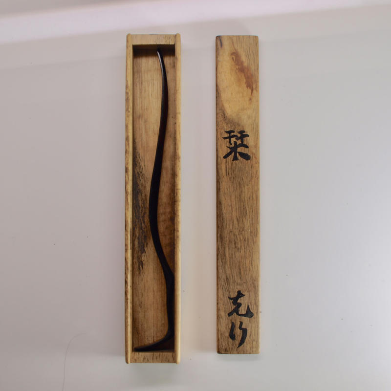 黒柿茶杓 銘「栞」