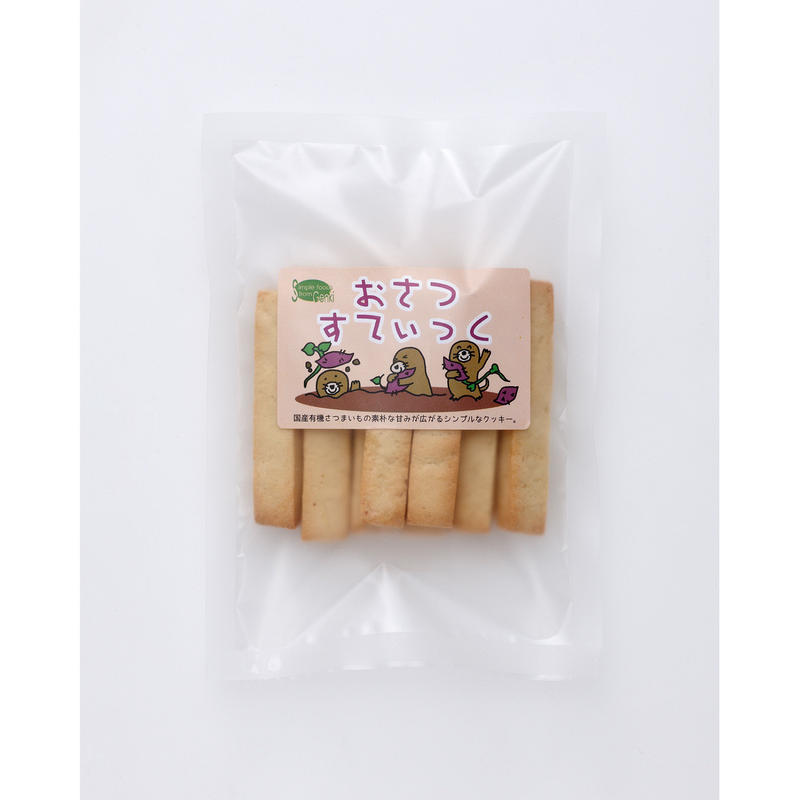 おさつすてぃっく(80g)