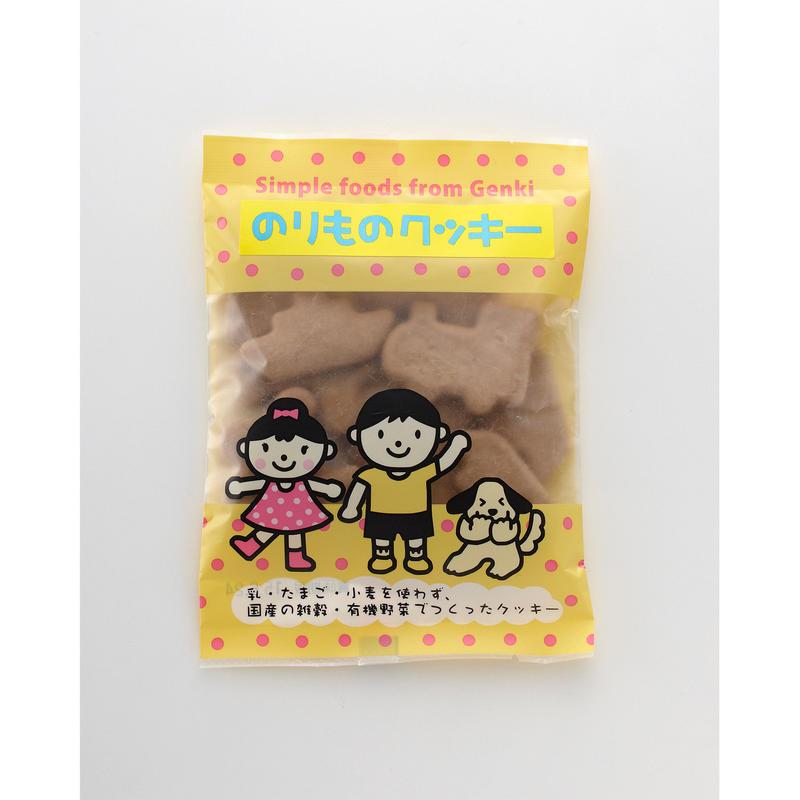 のりものクッキー(25g)