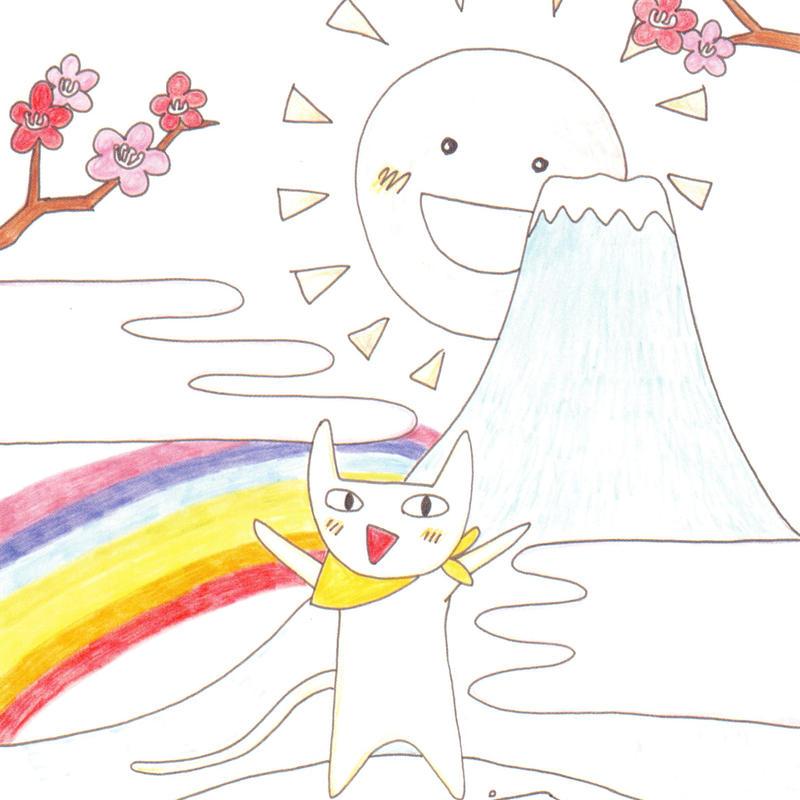 ポストカード10枚セット「ネコ:初春」