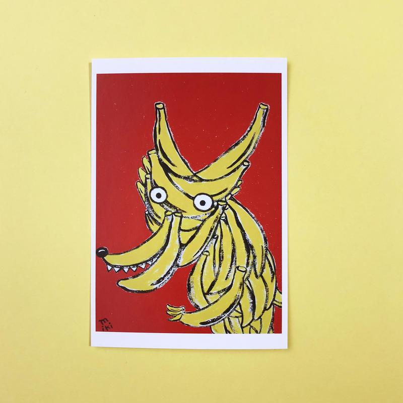 ポストカード(オオカミバナナ)