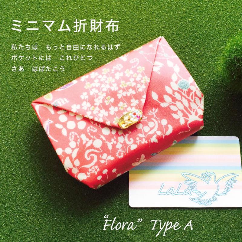 【受注生産】 ミニマム折財布 ☆ Flora ☆