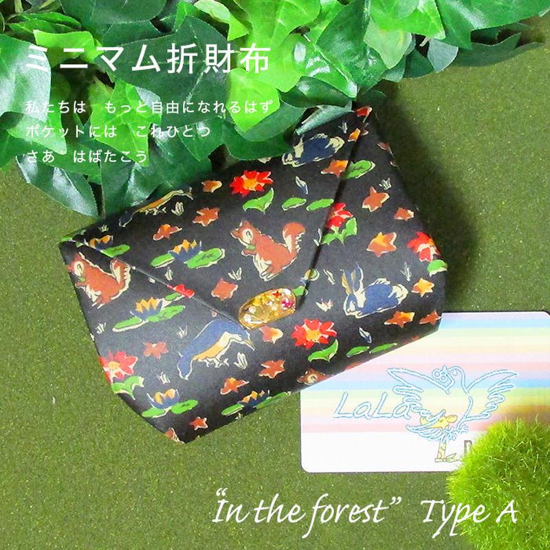 【受注生産】 ミニマム折財布 ☆ In the forest ☆