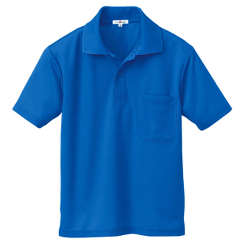半袖ポロシャツ(男女兼用)  ロイヤルブルー 10579-006