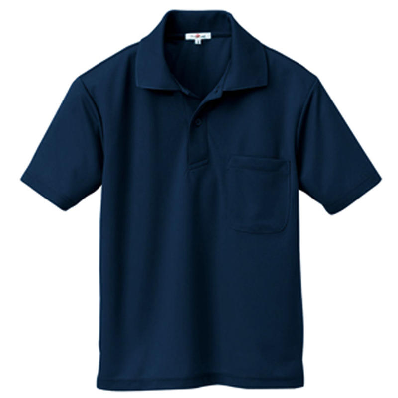 半袖ポロシャツ(男女兼用)  ネイビー 10579-008
