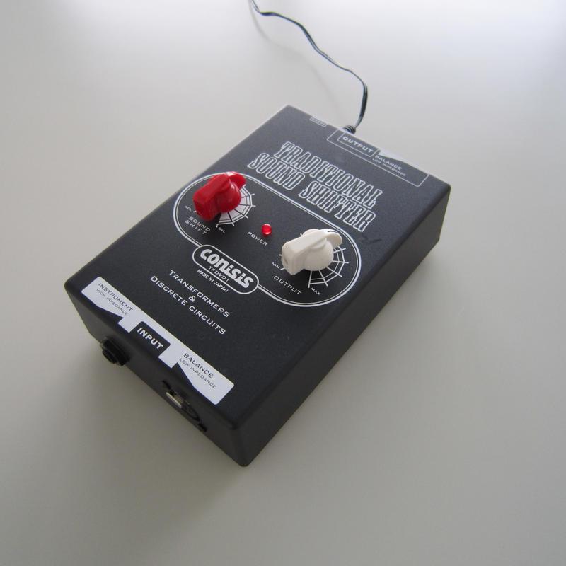 トラディショナルサウンドシフター TFDV01