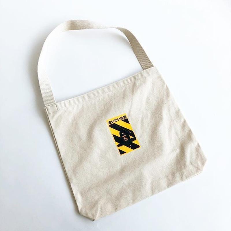 RYUJI KAMIYAMA / TOTE BAG / 逢いたい注意 / 神山隆二 / トートバッグ