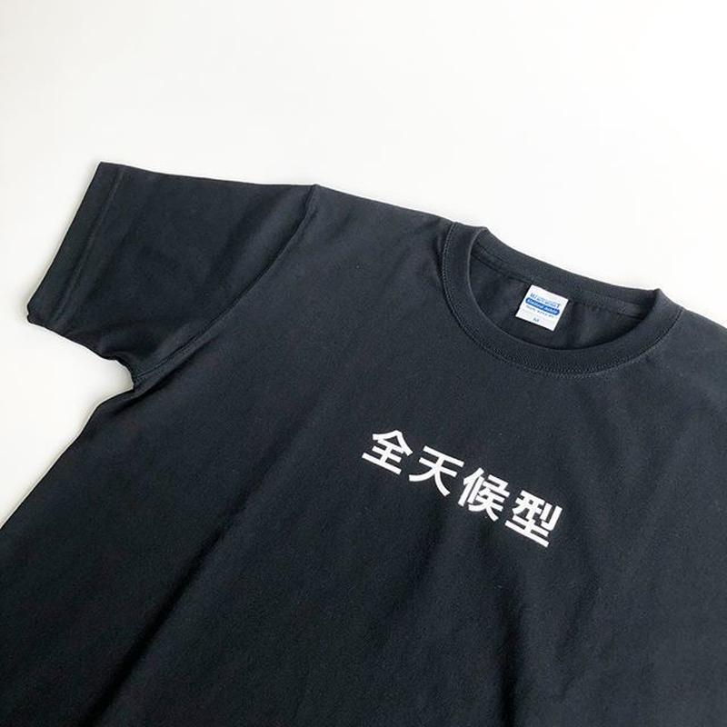 -CONNECT- ORIGINAL / ALL WEATHER TYPE / BLACK / コネクトオリジナル / 全天候型 / ブラック