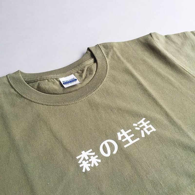-CONNECT- ORIGINAL / 森の生活  / OLIVE / コネクトオリジナル / 森の生活  / オリーブ