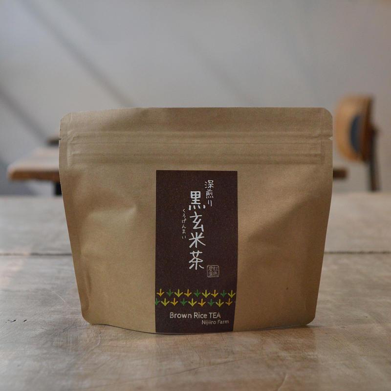 にじいろ農園 黒玄米茶