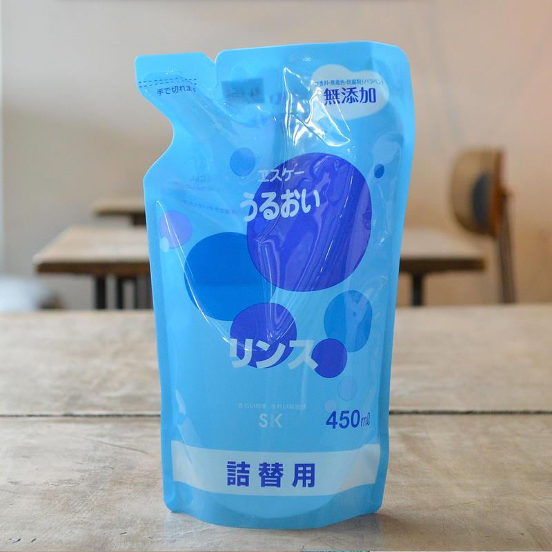 エスケー石鹸 / うるおいリンス・詰替用