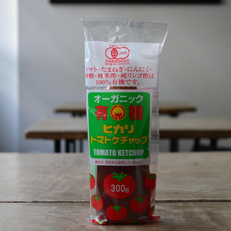 ヒカリ 有機トマトケチャップ