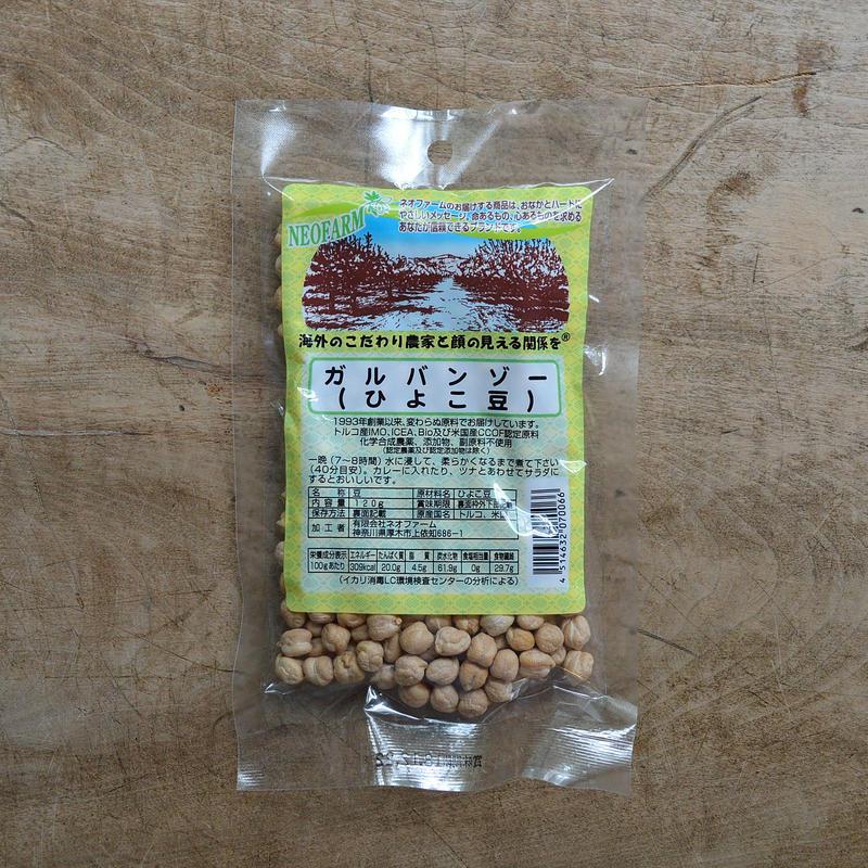 ネオファーム / ひよこ豆