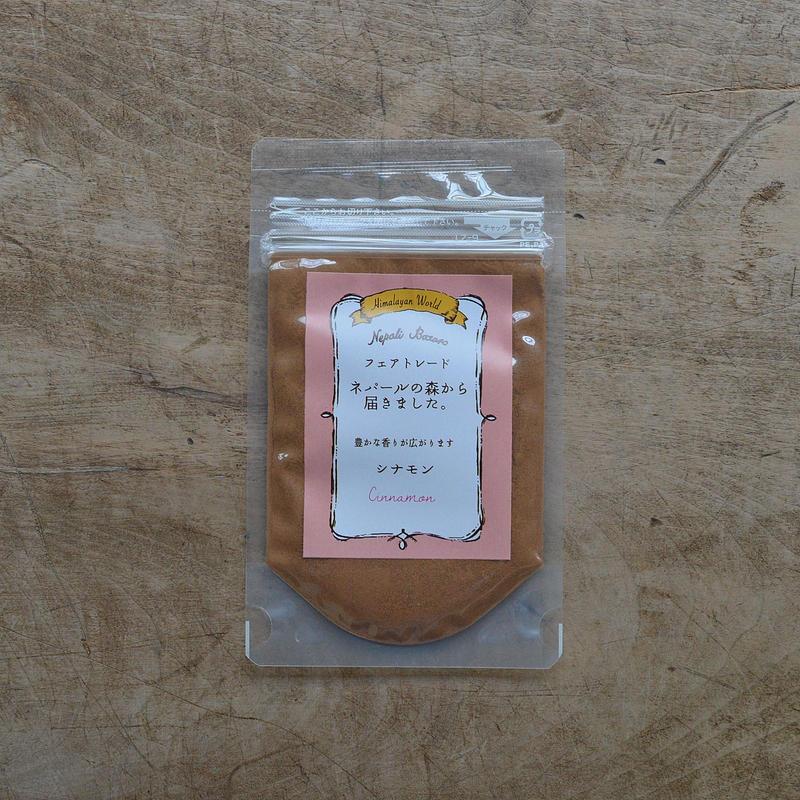ネパリ・バザーロ / シナモン