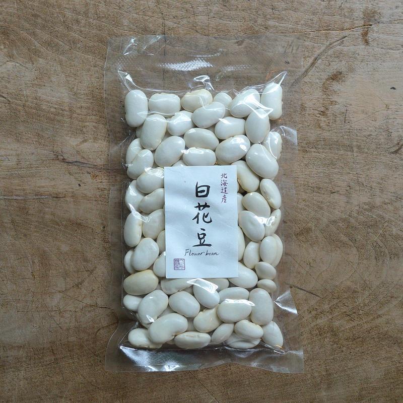 北海道産 白花豆