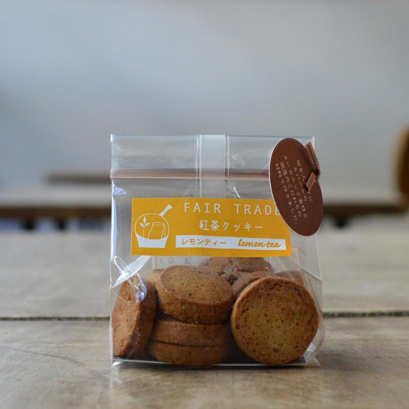 ネパリ・バザーロ / 紅茶クッキー・レモンティー