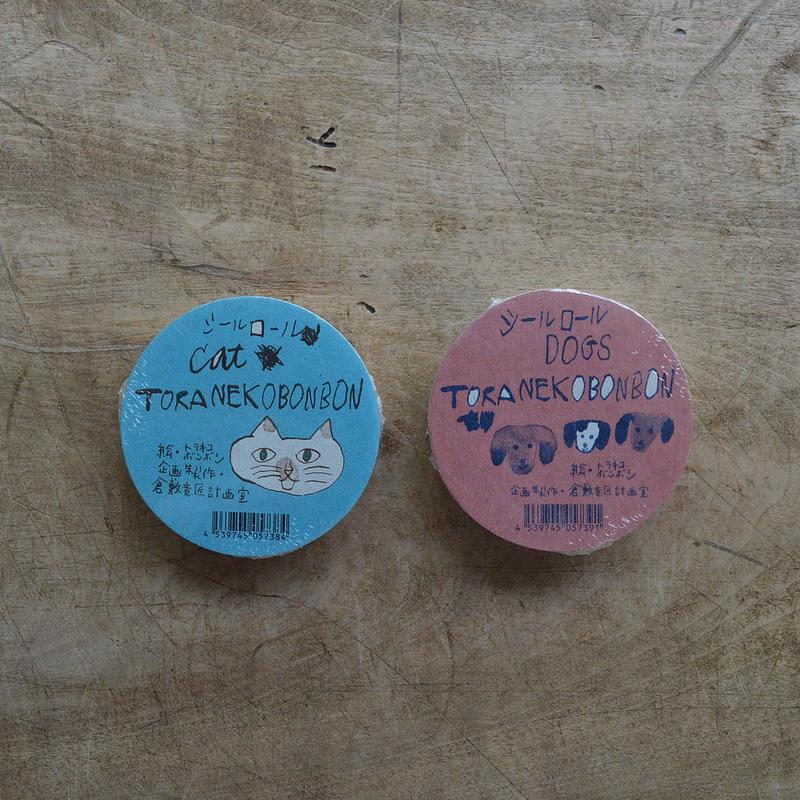 トラネコボンボン / シールロール 18mm