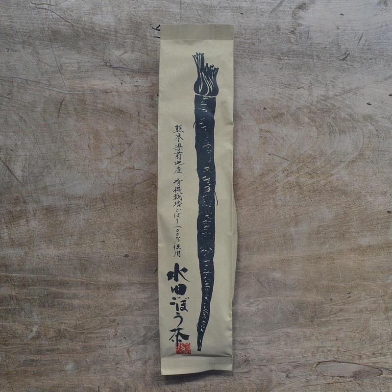自然派きくち村 / 水田ごぼう茶