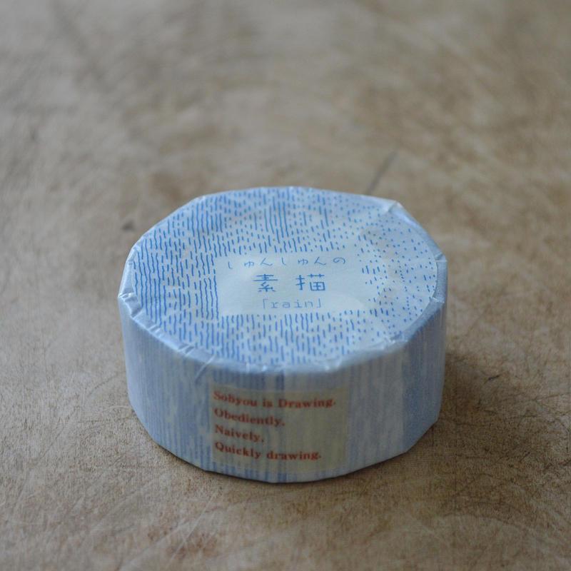 しゅんしゅん / マスキングテープ 1巻パック(雨)