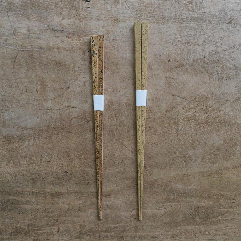 四角箸(胡麻竹)
