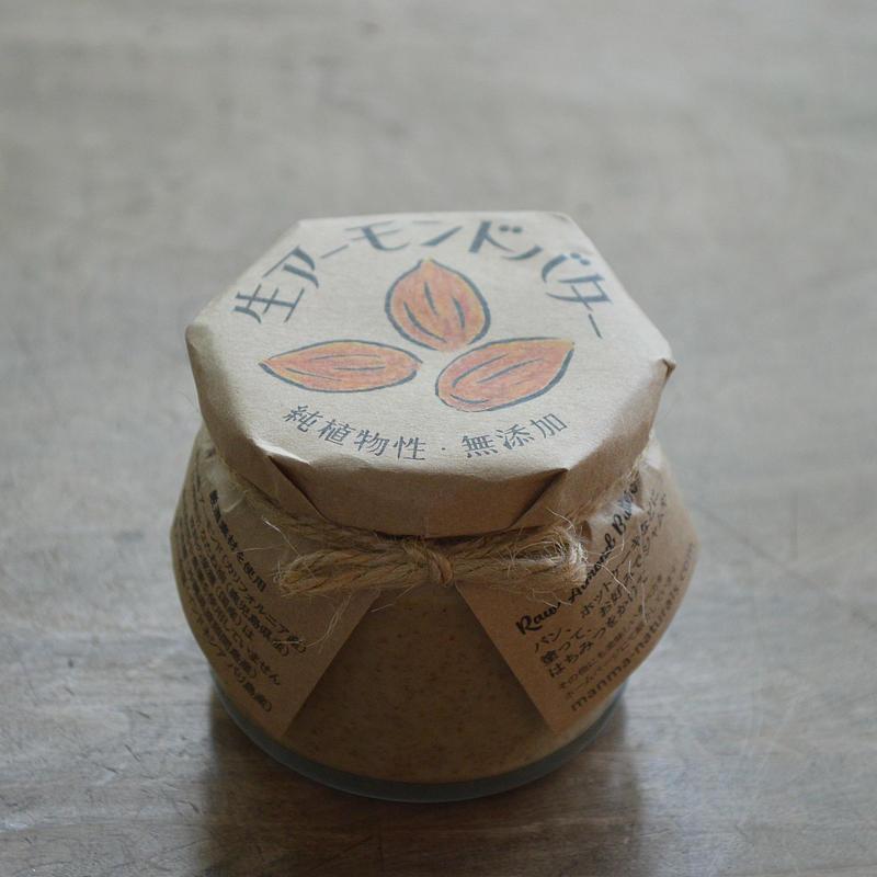 manma naturals / 生アーモンドバター