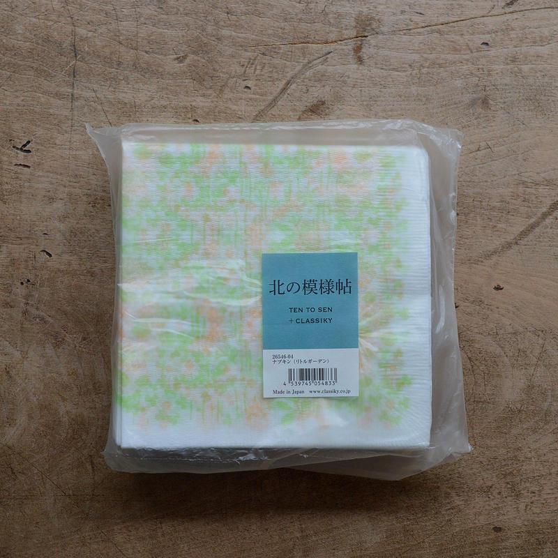 点と線模様製作所 紙ナプキン(リトルガーデン)