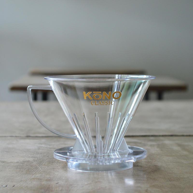 コーノ式 名門フィルター(1~4杯用)