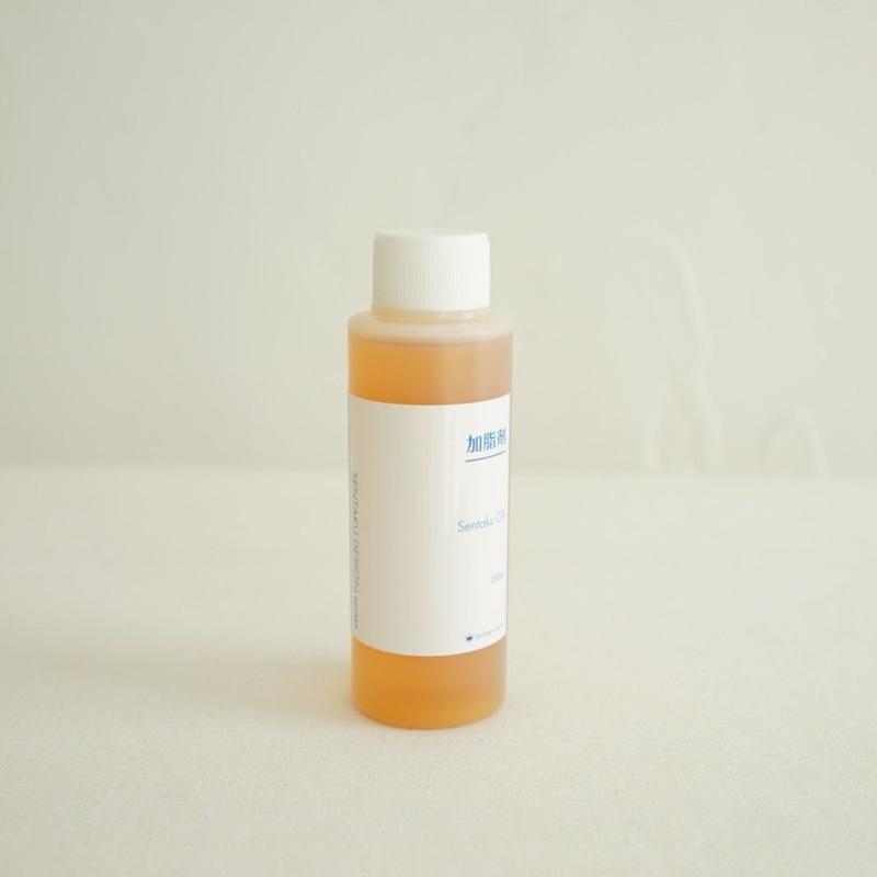 加脂剤 SENTAKU Oil 100ml