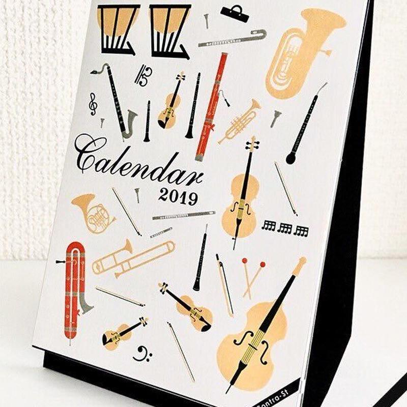 2019年カレンダー(2019年4月はじまり)