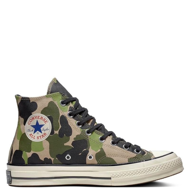 CT70 CAMO CANDIED GINGER HI 163407C