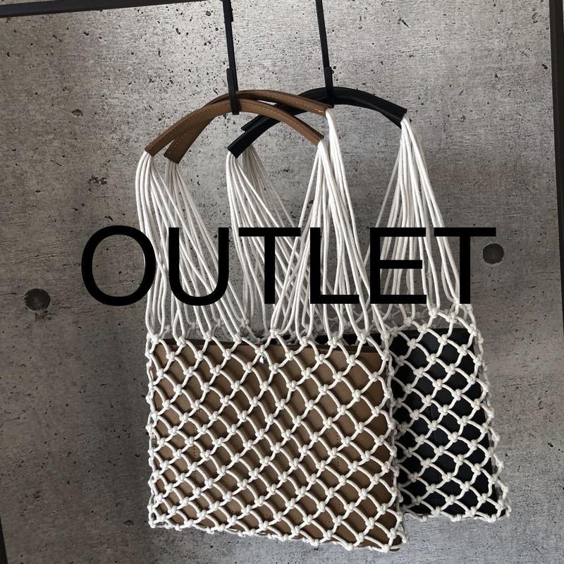 【OUTLET】取り外し可能!ロープネットバッグ