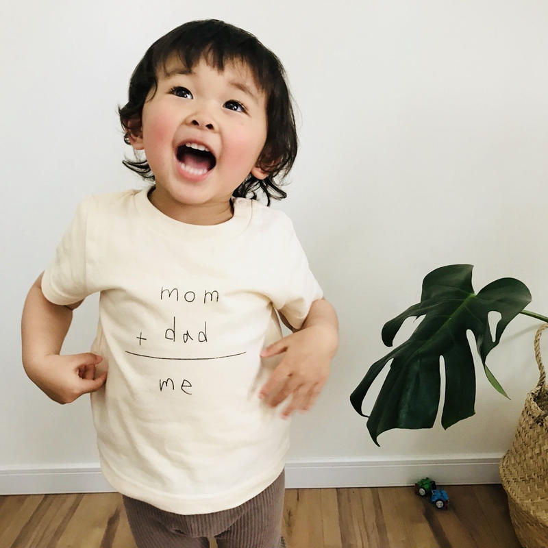 【order】mom+dad=me T shirt