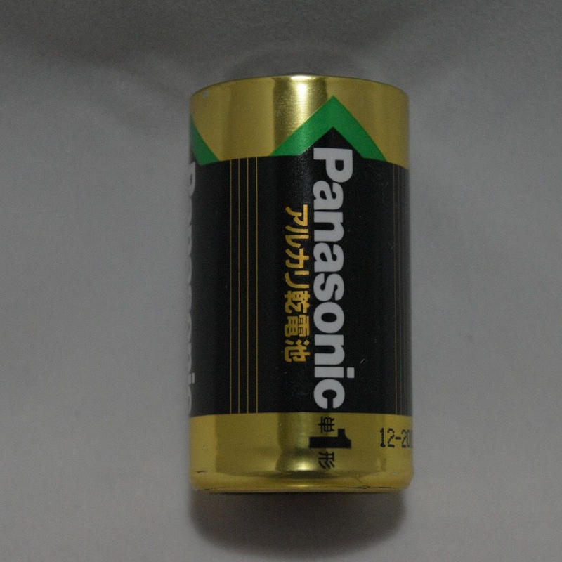 Panasonicアルカリ乾電池単1形